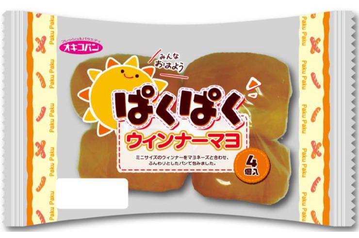 ぱくぱくウインナーマヨ | オキコ株式会社