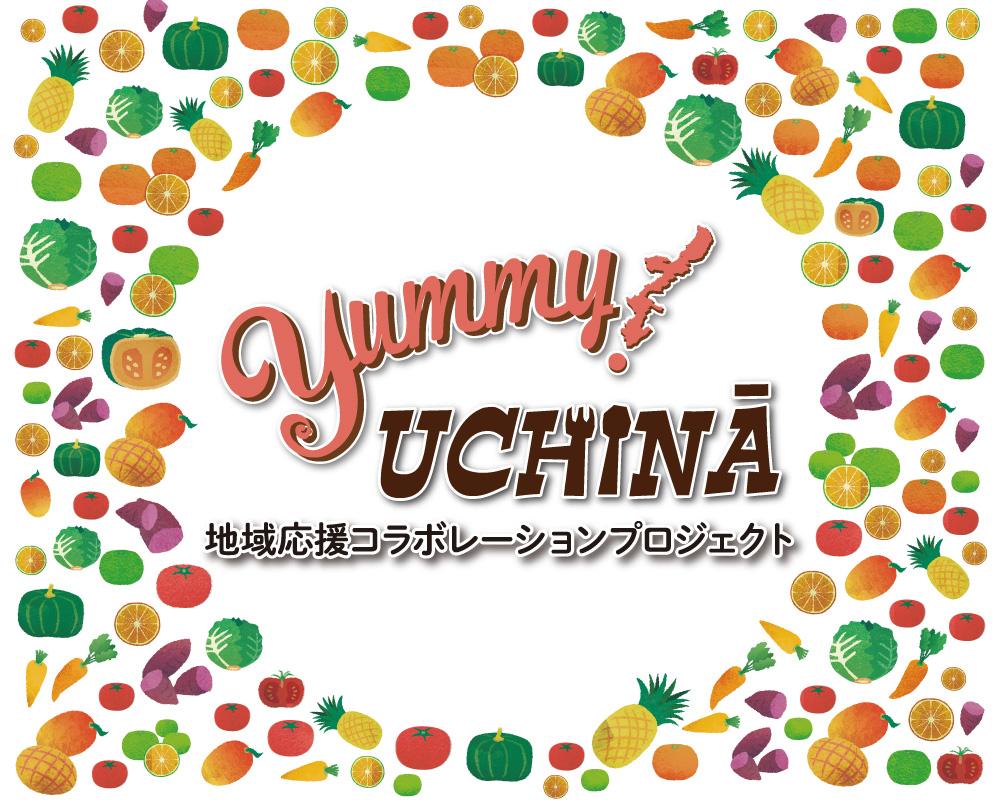 Yummy Uchina